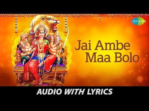 Jai Ambe Maa with lyrics | जय अम्बे माँ | Mohammed rafi | Lata Mangeshkar | Mata Bhajan