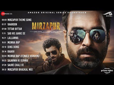 MIRZAPUR - Full Album|Pankaj Tripathi, Ali Fazal, Divyenndu|Anand Bhaskar|John Stewart Eduri|Jukebox