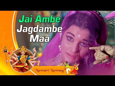 Dandiya Song - Jai Ambe Jagdambe Maa | Heera (1973) | Asha Parekh | Sunil Dutt | Navratri Special