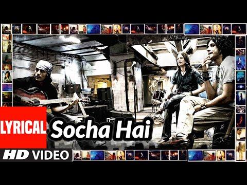 Socha Hai Lyrical | Rock On | Arjun Rampal, Farhan Akhtar, Prachi Desai, Purab Kohli, Koel Puri