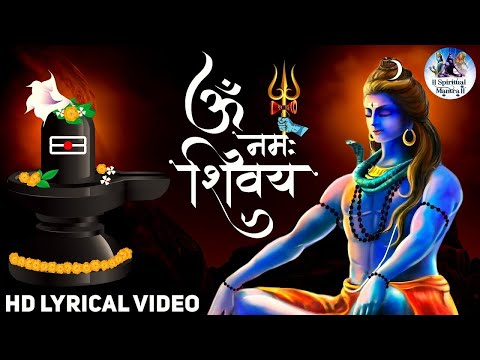 Spiritual मंत्र LIVE : Non Stop Shiv Ji Ke Bhajan ॐ नमः शिवाय धुन, Peaceful Aum Namah Shivaya Mantra