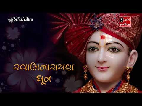 Swaminarayan Swaminarayan - POPULAR DHUN