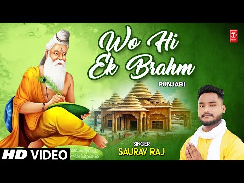 Valmiki Jayanti Special I Wo Hi Ek Brahm I SAURAV RAJ I Punjabi Valmiki Bhajan I Full HD Video Song