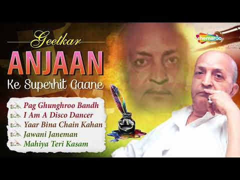 Anjaan Special   Superhit Songs   Lyrical   Bollywood Best Lyrics   FilmiGaane