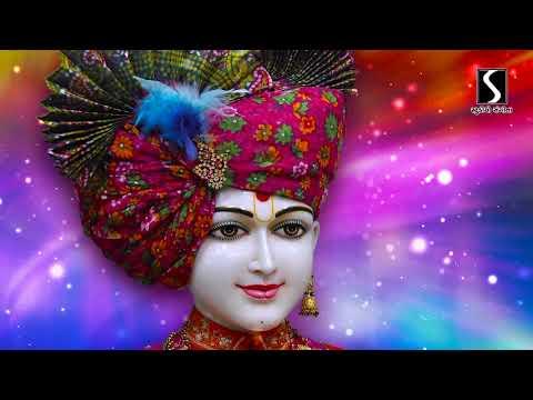 Swaminarayan Narayan Hari Hari - POPULAR DHUN