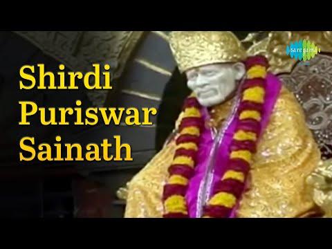 Har Shiv Shankar Bholenath| हर हर शिव शंकर भोलेनाथ | साई भजन | Shirdi Sai Baba | Sai Aarti