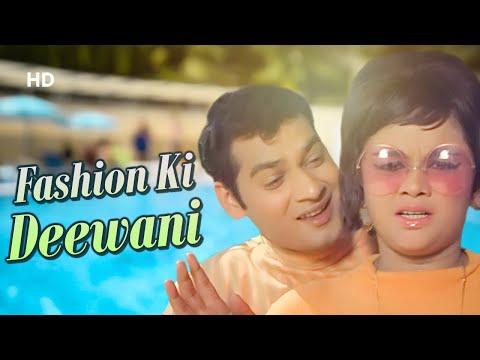 Fashion Ki Deewani | Adhikar (1971) | Deb Mukherjee, Nazima | Manna Dey Hits