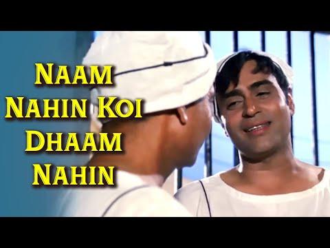 Naam Nahin Koi Dhaam Nahin | Aan Baan (1972) |Rajendra Kumar | Mohd. Rafi Hits