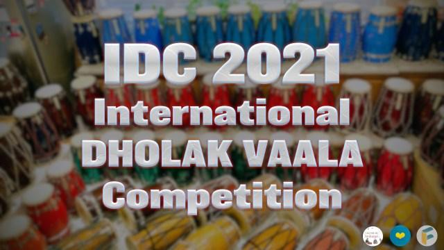 idc2021