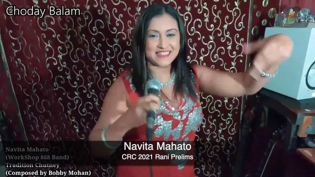🇹🇹 Navita Mahato - CRC 2021 Rani Entry (Preliminary Round)