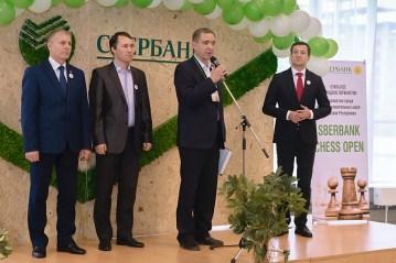 Sberbank Chess Open. 25.10.2018-8067