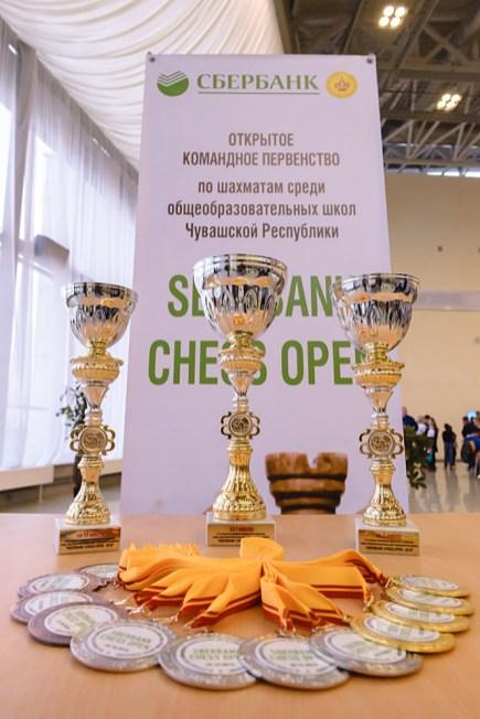 Sberbank Chess Open. 25.10.2018-8394