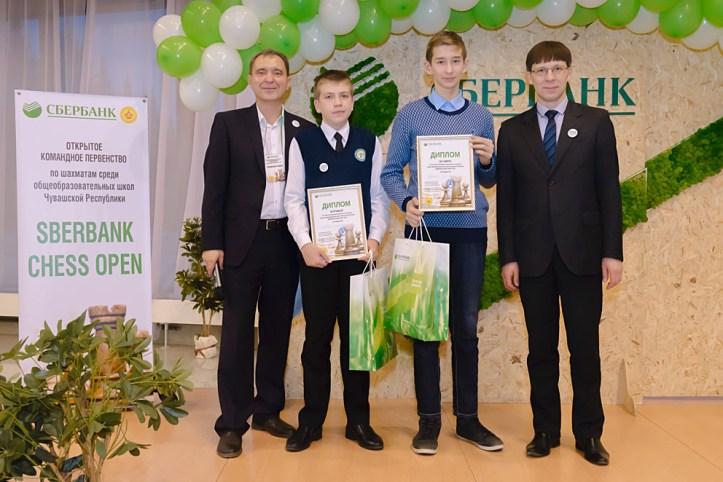 Sberbank Chess Open. 25.10.2018-8474