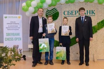 Sberbank Chess Open. 25.10.2018-8488