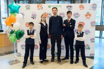 Sberbank Chess Open. 27.11.2019-0120