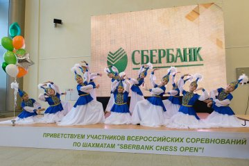 Sberbank Chess Open. 27.11.2019-0222