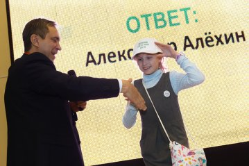 Sberbank Chess Open. 27.11.2019-1070