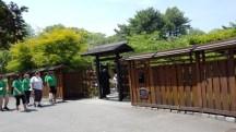 cổng vào công viên phần công viên Nhật