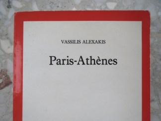 Paris - Athènes 1