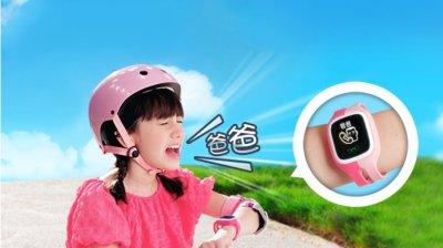 Těchto čínských dětských hodinek se prodalo více než těch od Samsungu