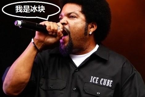 20121101-ice-cube-624x420-1351789419_edit