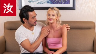 Asian Guy Makes Dick Pounding Delivery for Hungry Petite White Girl AMWF - BananaFever