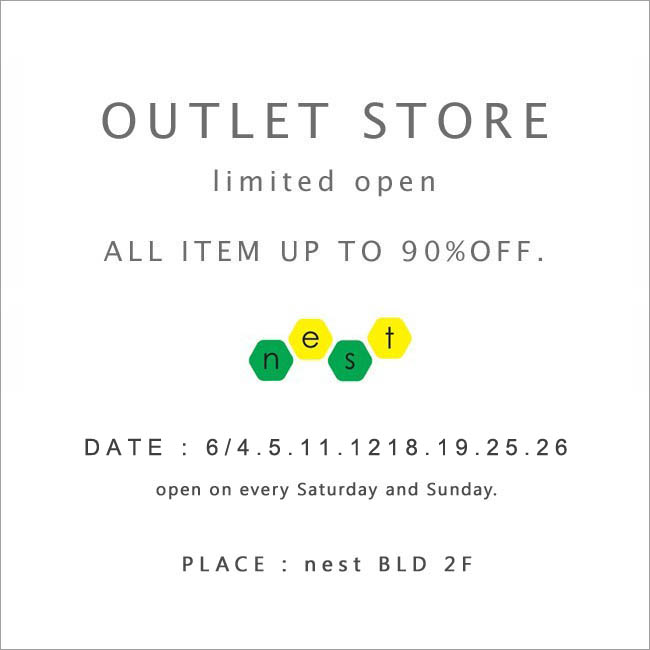 outlet160604