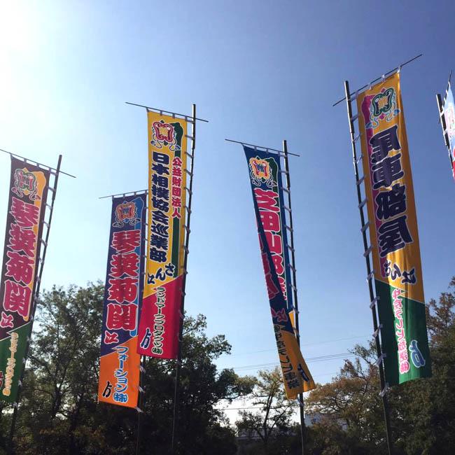16_10_21_sumou_01