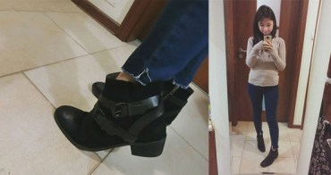 【All Sole網購】教學文&折扣碼&滿額免運! 半價購入的HUDSON踝靴穿搭