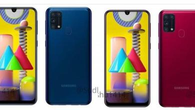 Photo of Spesifikasi Ungulan dan Harga Samsung Galaxy M31