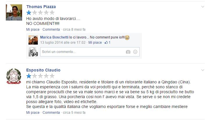 commenti grandi salumifici italiani