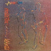 Madarikatuak - Etsaiari Makailua Desertuan (1987)