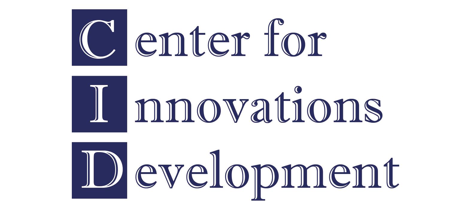 Центр розвитку інновацій