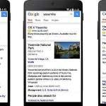 Ahora es posible hacer búsquedas en Google sin conexión a internet