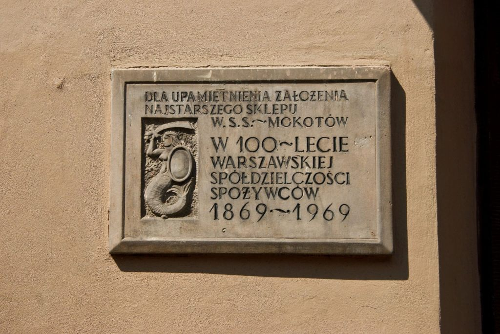 Syrenka Warszawska: Ulica Rakowiecka