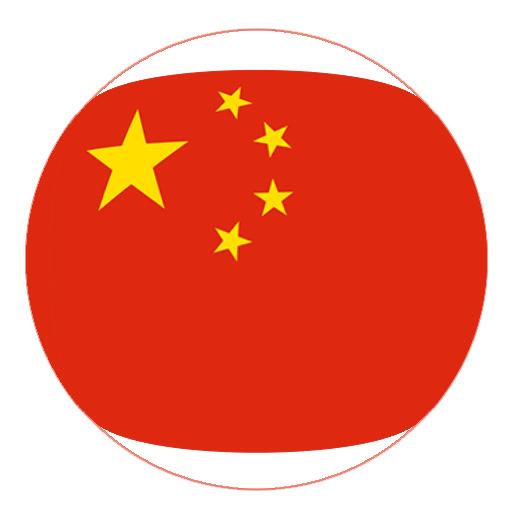 China Cifran