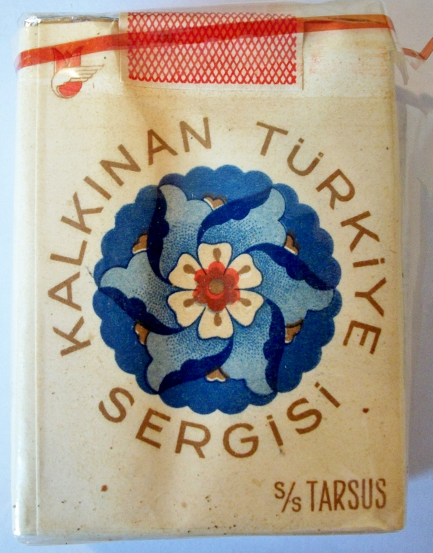 Turkish Floating Exhibition 1954 70mm - vintage Turkish Cigarette Pack