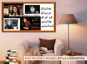 Dos escritoras españolas Casa Árabe salón