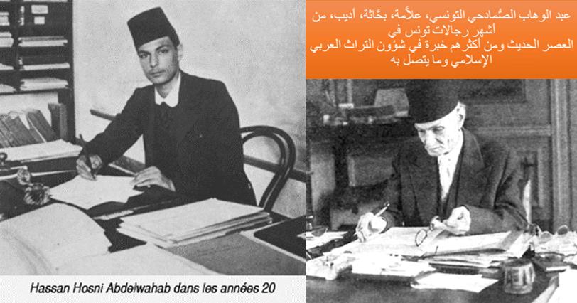 HASAN HUSNI ABDELWAHHAB
