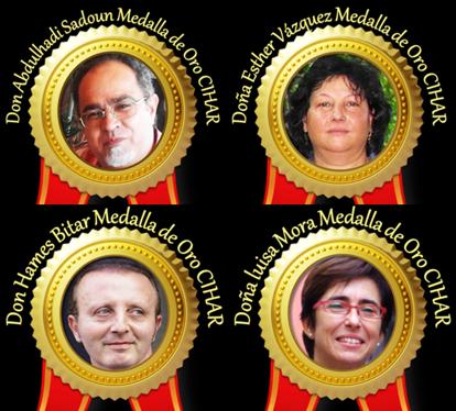 Premiados con Medalla de Oro CIHAR 2015