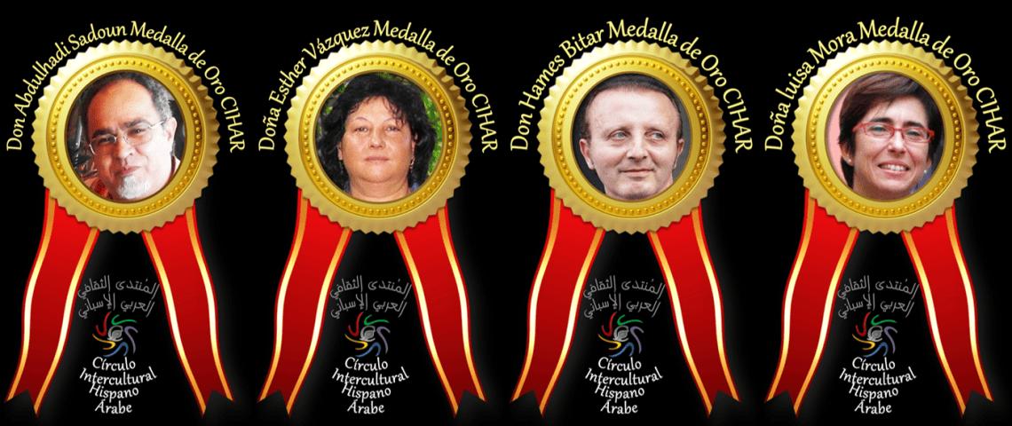 Medallas de oro 2015