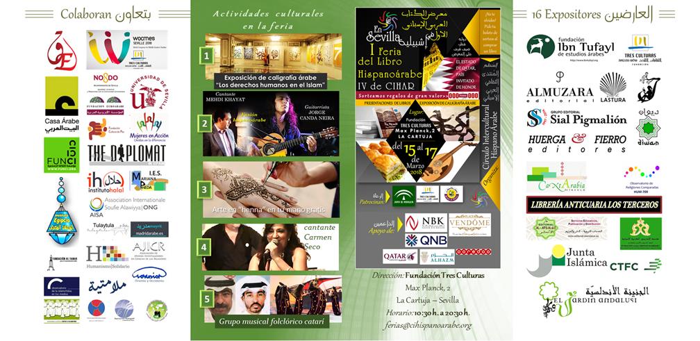 Programa de la I Feria del Libro Hispanoárabe CIHAR de Sevilla