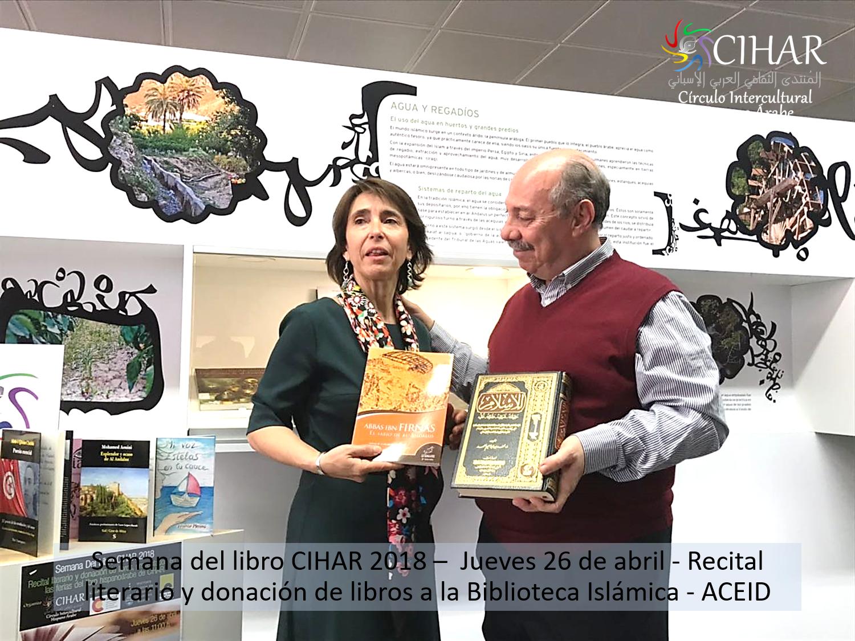 تبرع بكتب للمكتبة الإسلامية في اسبوع الكتاب 2018 مدريد
