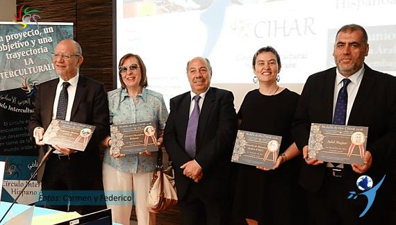 Cabecera CIHAR Medallas 2018