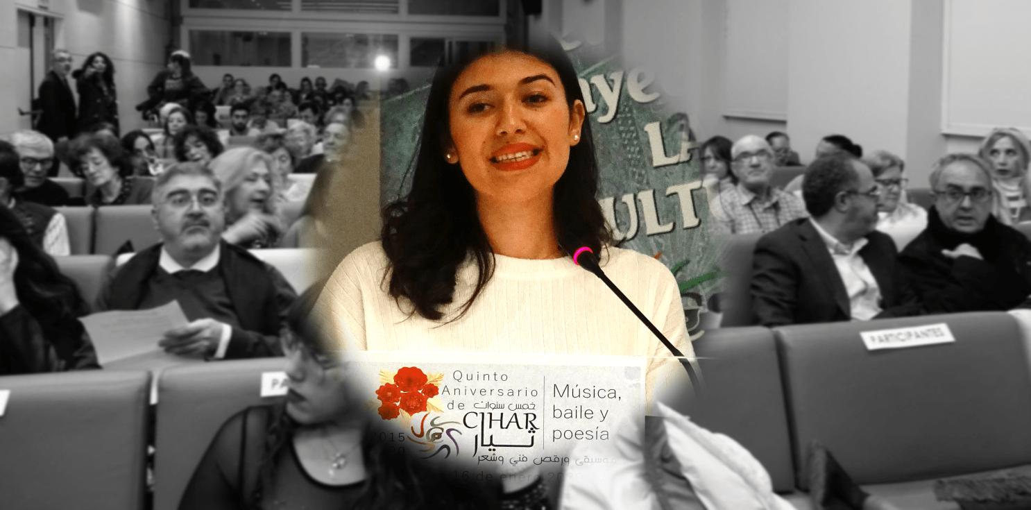 Trayectoria de CIHAR: Quinto Aniversario
