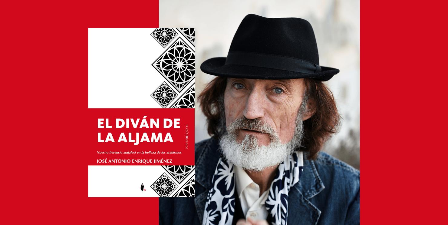El diván de la Aljama de José Antonio Enrique Jiménez
