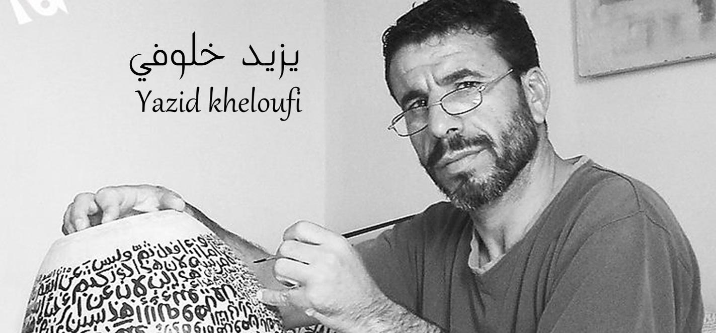 Yazid Kheloufi o la conciencia de arcilla de un espíritu árabe de Argelia