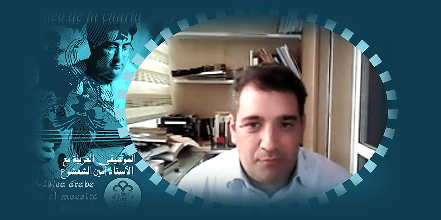 Música árabe con el maestro Amin Chaachoo + vídeo
