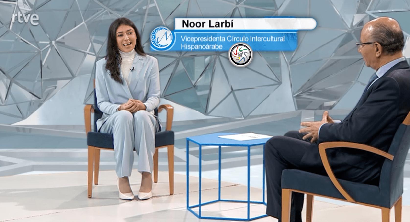 Programa Medina de TVE2 entrevistó a nuestra Vicepresidenta, Nour Larbi