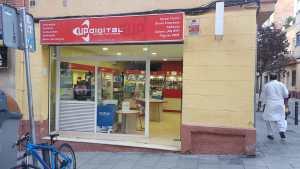 exterior interior tienda informatica 01